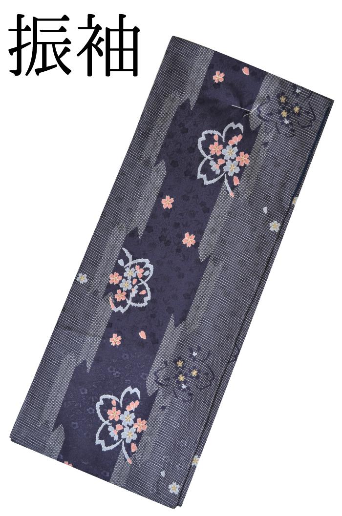 ≪卒業式・成人式向け≫ 振袖 単品 紫紺色 矢羽根と桜 身丈170cm 【Lサイズ】【トールサイズ】【洗えるきもの】【結婚式】