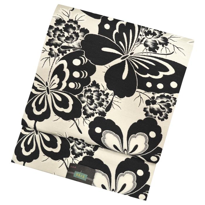 正絹 お仕立て上がり京袋帯 白×黒 蝶と牡丹 【お太鼓】【普段着】【日本製】