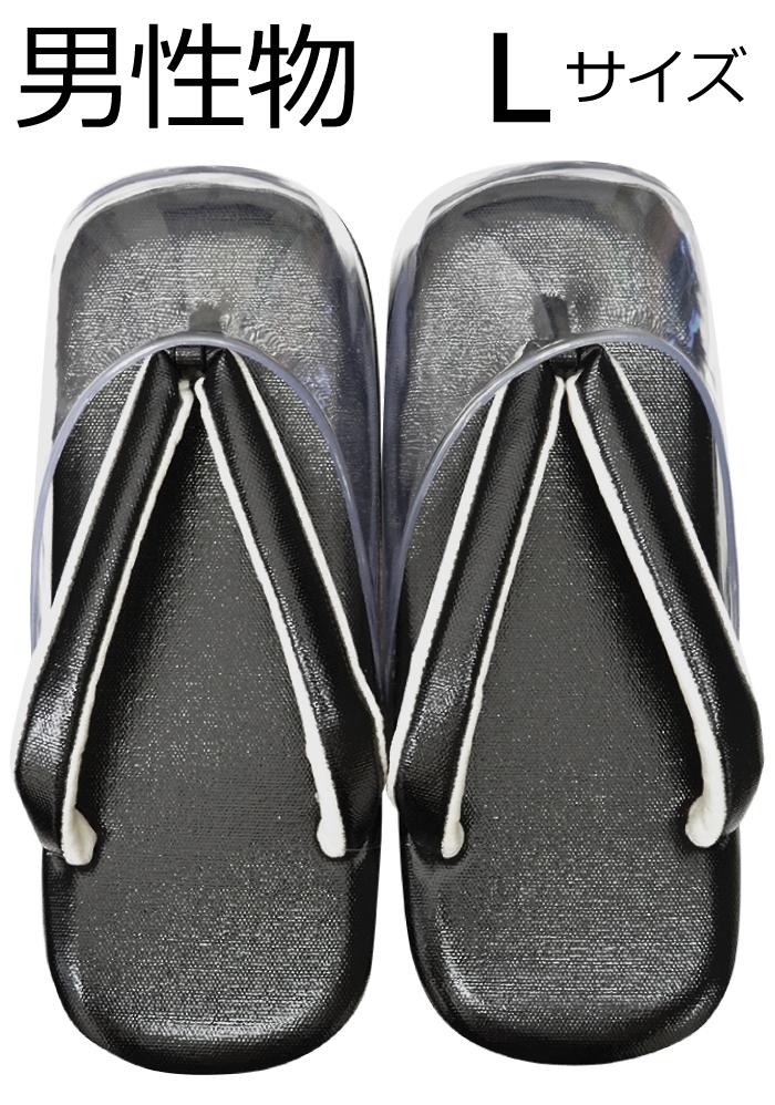 男物 爪皮付き コルク雨草履 帆布 ブラック Lサイズ(25,5cm)  【着物用】【時雨履き】【メンズ】
