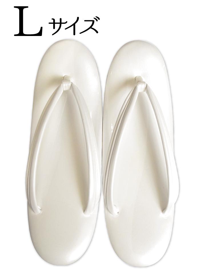 草履 白 Lサイズ(24cm) 【女性】【礼装】【留袖】【日本製】【和装履物】