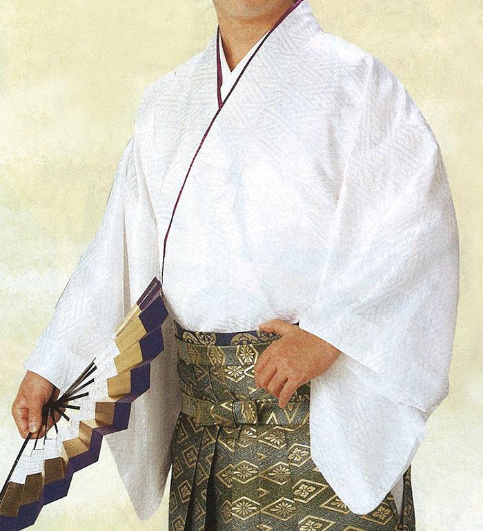 男物 袴下着物(伊達衿付き) 白 紗綾型 M・Lサイズ 【メンズ】【納期約2週間】【送料無料】