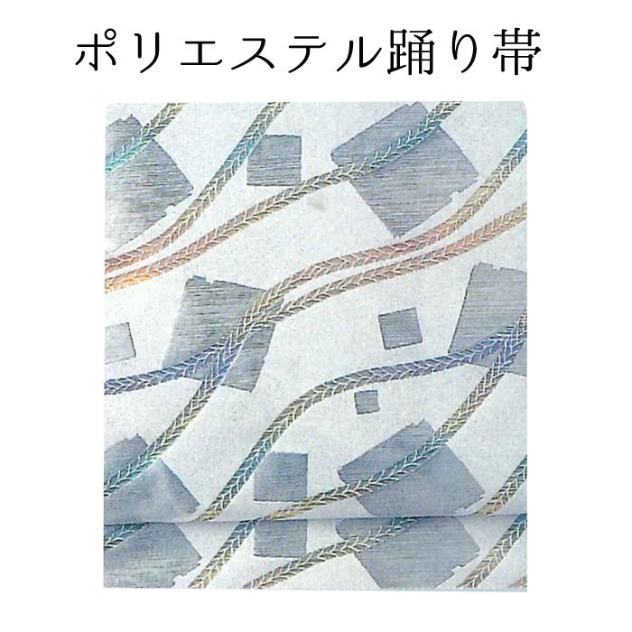 女性用 金襴名古屋帯 シルバー 箔散らし 【踊り帯】【日本舞踊】【納期約2週間】
