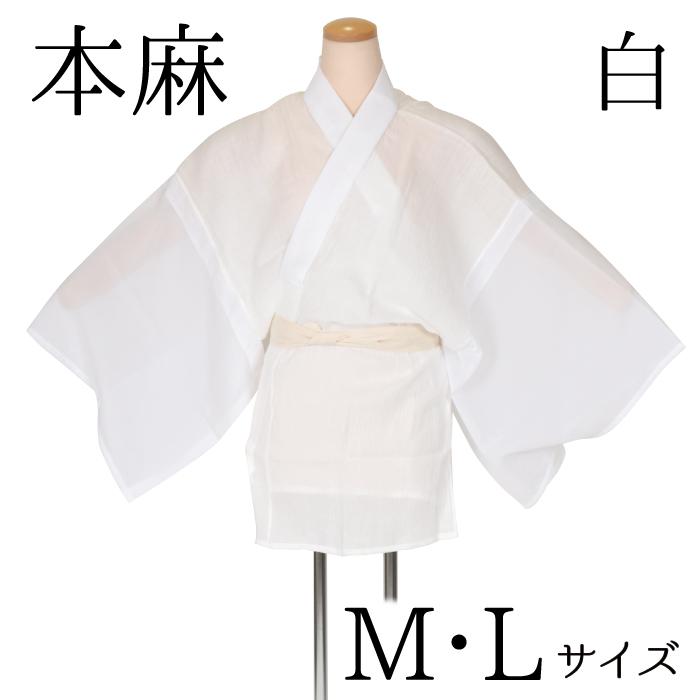 男物 夏用 本麻半襦袢 【白】M・Lサイズ 半衿付き 【和装下着】【メンズ】【送料無料】