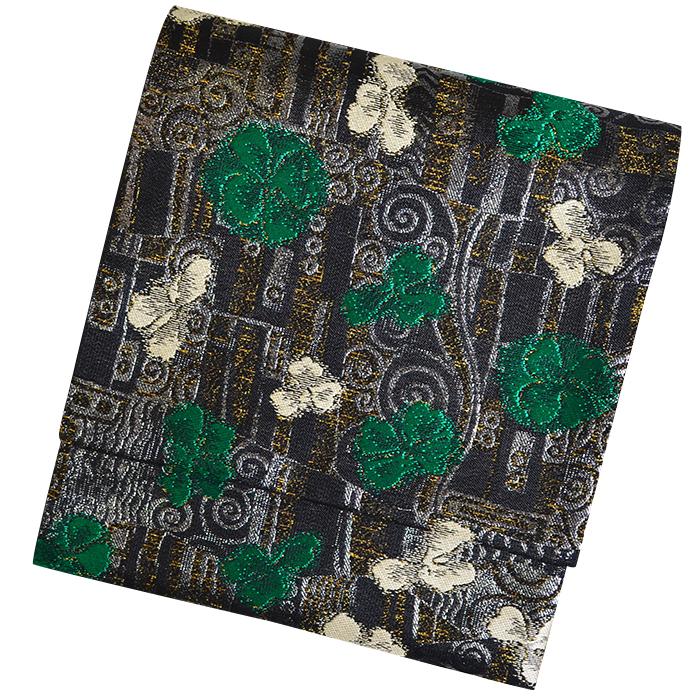 ≪西陣織≫ 正絹 袋帯(未仕立て) 黒×緑 クローバー 【着物】【単衣~袷】
