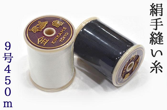 «黄金龟» 丝绸手工缝制的白色和黑色丝绸 100 %9 450 米