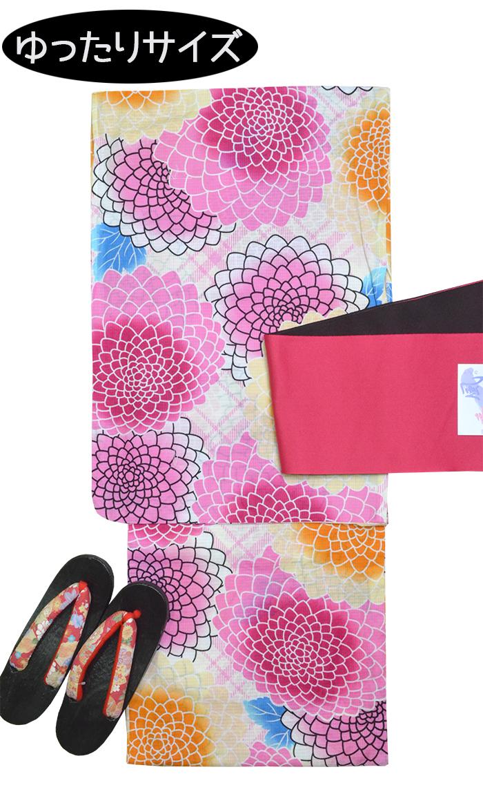 長尺半巾帯と下駄付き ワイド トールサイズ 女性用 お仕立て上がり浴衣3点セット ピンク×オレンジ 割り引き レディース 菊づくし ふくよか 感謝価格 大きいサイズ 4L~5L