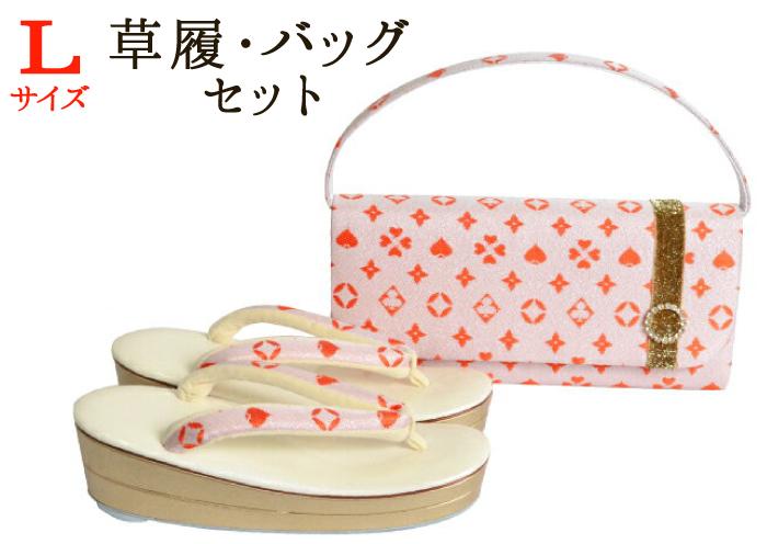 草履バッグセット Lサイズ(24cm)オレンジ トランプ柄(ラメ入り)【着物用バッグ】【振袖】【礼装】【送料無料】