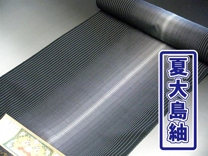 夏大島 本場 大島紬 夏着物 紬 反物 正絹 サンプル有り (夏大島紬機械織4)