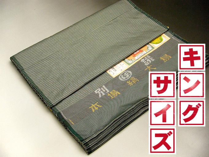 男 キングサイズ 本場 大島紬 アンサンブル 紬 反物 男着物 羽織(緑やたら亀甲)