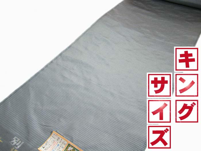 男 やたら亀甲 本場 大島紬 キングサイズ アンサンブル 反物 サンプル有り 男着物 (グレー色)