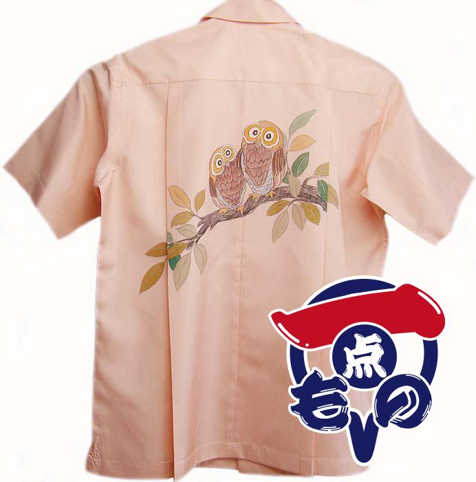 本場 大島紬 男物 絹 アロハシャツ 処分価格 メンズ 男性用 シルク(Mサイズ)