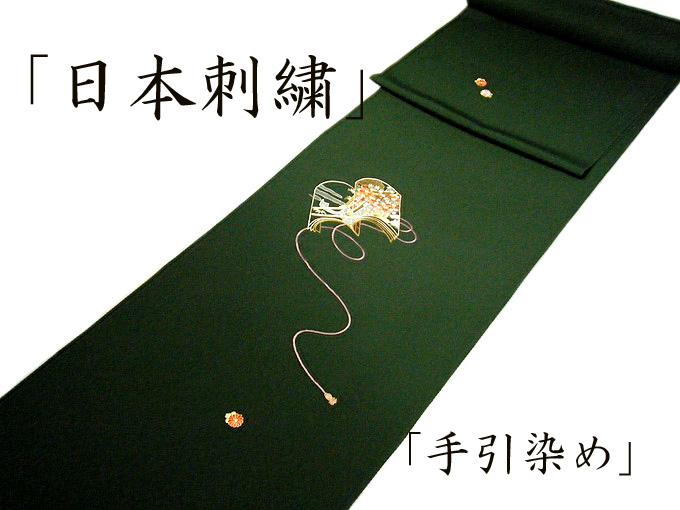 竹屋町刺繍 日本刺繍 付け下げ 反物 袷 単衣 お茶 訪問着(シンプルな京都刺繍)