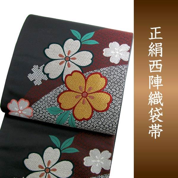 袋帯 西陣織 フォーマル 正絹 薄黒地桜尽くし文 送料無料 名品 礼装 礼装用 着物 帯 和装 和服 女性 レディース 未使用