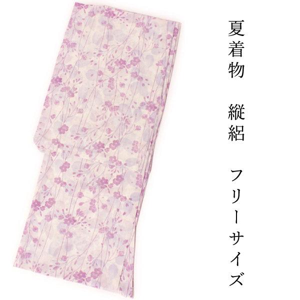 洗える夏着物 単品 レディース 縦絽 金子みすゞ みすゞうた 白地 濃ピンク色 桜 フリー サイズ 仕立上り 丸洗い 洗濯可能 和装 和服 夏きもの あす楽