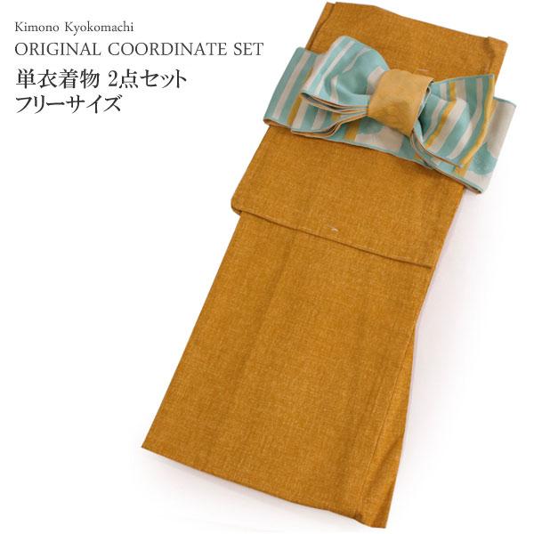 着物 セット 木綿 着物 仕立て上がり 半幅帯 2点セット フリーサイズ 単衣 からし色 無地 きもの 黄色 ミントブルー ねこ 帯 リバーシブル 着物セット 洗える着物 カジュアル 綿 レディース 女性 日本製 送料無料