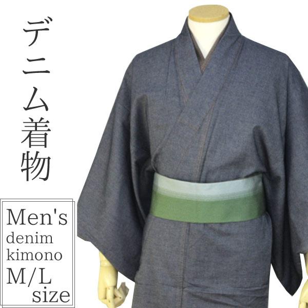 着物 デニム 男性 メンズ オーガニックコットン 生地 おすすめ きもの キモノ kimono 2サイズ ネイビー 紺 【tkふお】
