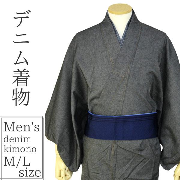 着物 デニム 男性 メンズ オーガニックコットン 生地 おすすめ きもの キモノ kimono 2サイズ ブラック 黒 【tkふお】