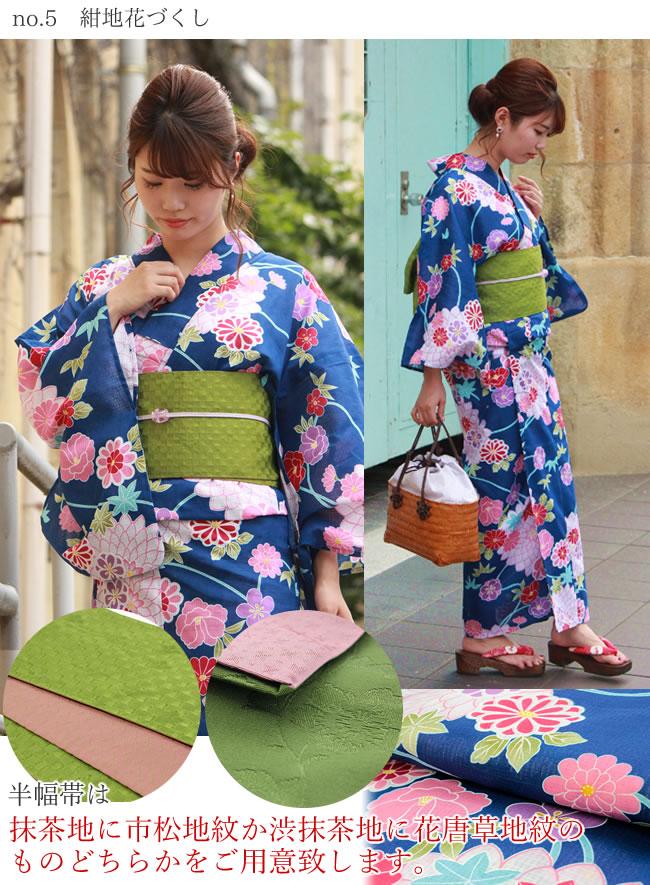 Women Summer Cotton Kimono Yukata 7items for Outfit 16 variations Own Brand