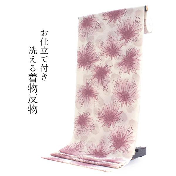 洗える着物 セミオーダー付き 反物 単品 みすゞうた ピンク こだまでしょうか 大輪花 大人可愛い 柄 レディース 女性 小紋 和装 和服 XS S M L XL サイズ 広幅 クイーンサイズ 袷 単衣 羽織 コート 送料無料 kt