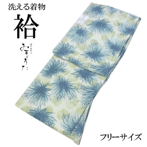 レディース 洗える着物 仕立上り 単品 フリーサイズ みすゞうた ブルー系大輪花柄 柔らかいちりめん生地 仕立て上がっているから届いたらすぐ着れる 気軽に洗濯できる 袷 女性 小紋 通販 プレタ着物 kimono《ktふに》