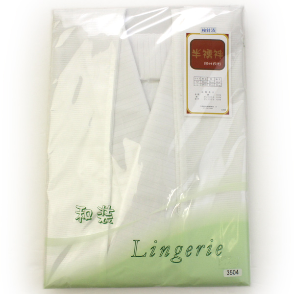 日式服装女性女士日本制造和服kistuke accessory小东西白素色