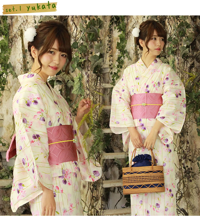 Kimonokyokomachi Nostalgic Off White Pink Purple Flower Line Adult