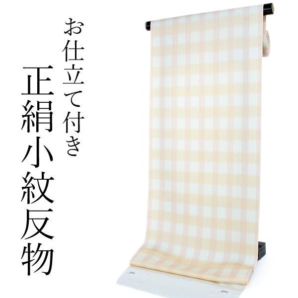 Kimonokyokomachi Rakuten Global Market Kimono Kimono Off White