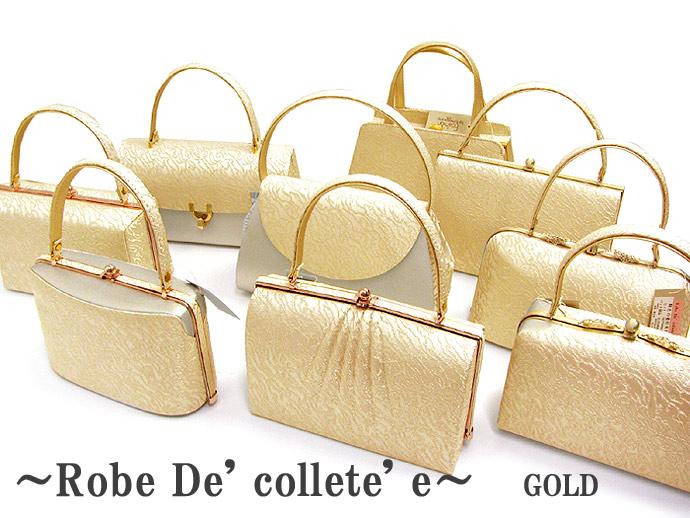 着物バッグ 和装 レディース 送料無料 フォーマル Robe De' collete' e バッグ 選べる バッグ 全10種類 ゴールドバージョン セール対象外