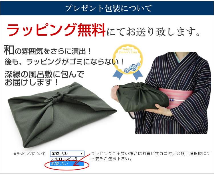 Men men's gifts gift cotton hemp cotton hemp Jinbei men kimono room wearing Jinbei set Gift Giveaway 2013 mail order men points 10 times