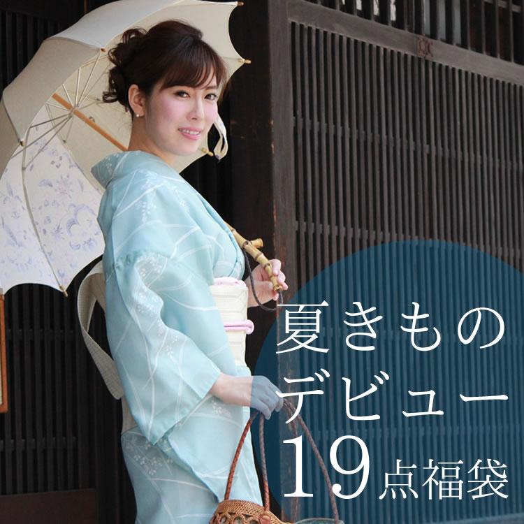 Kimono / full set and dressing washable washable Leno gauze kimono set / / classroom / nagajuban / kimono set / women / women kimono / store / belt / tabi / lingerie / 裾除け / dressing items