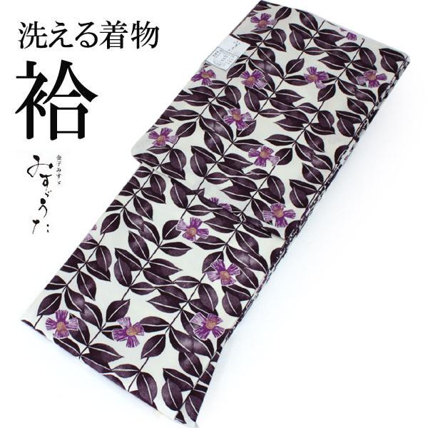 洗える着物 袷 レトロ モダン 小紋 フリーサイズ オフホワイト 紫 椿 柄 レディース 仕立て上がり 金子みすゞ みすず プレタ ktふに KZ