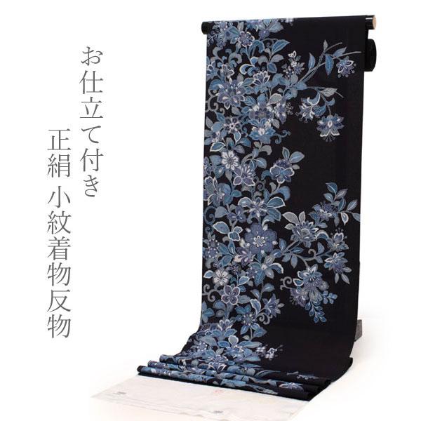 正絹 小紋 反物 フルオーダー 仕立て付き 着物 和装 和服 黒紫 更紗 着尺 単品 袷 単衣 女性 レディース 送料無料