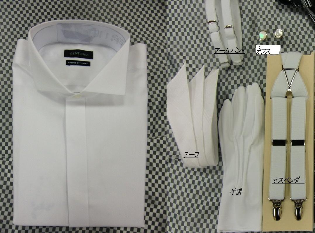 【クーポン】販売用 新郎 ワイシャツ 小物セット ウイングカラーシャツ ワイシャツセット ウィングシャツ モーニング タキシード フォーマル 新郎 小物 セット