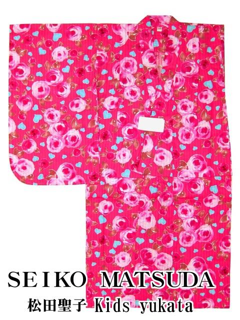 あす楽 120サイズ SEIKO MATSUDA 全品送料無料 Kids 7?8歳用 子供浴衣 ついに入荷 ハート柄 縫い上げ済み キッズ お仕立て上がり浴衣 濃いピンク色地にバラ