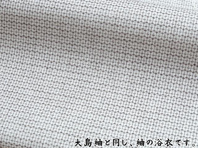 反物単品 日本製 大島紬風 浴衣生地 紳士用キングサイズ 白地に十字絣 綿100% 紬織り 男物反物 男性用 オーダーメイド仕立て可TK1clFJ