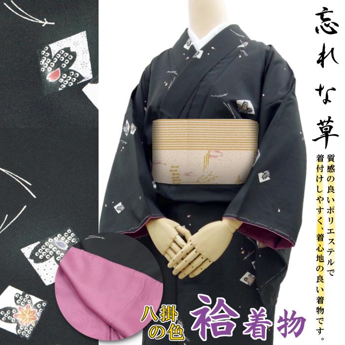 小紋着物【忘れな草】日本製生地!お仕立て上がりです。黒色地に桜・松葉柄 ワンランク上の、洗える袷着物 八掛は少し渋めの淡い紫色です。シーズン問わず着られるカジュアル着物です。【Mサイズ・Lサイズ】※着物単品です。