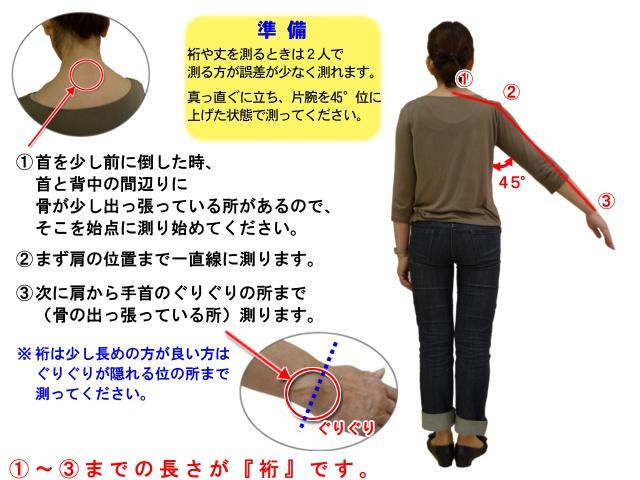 女性用 《単衣》着物 オーダーメイド 反物 お仕立て ※当店の反物をご購入の方に限ります。