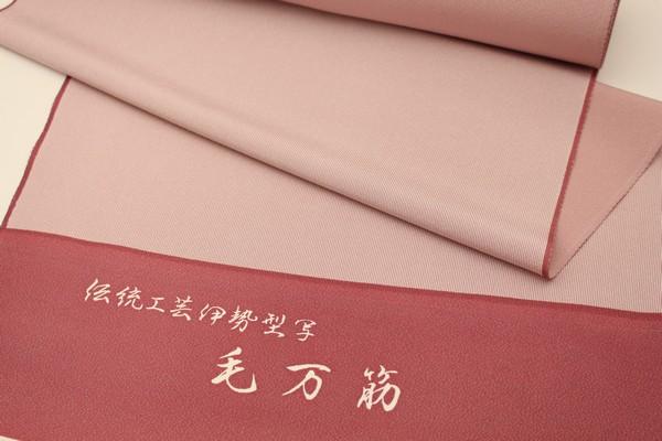 江戸小紋 最高級丹後ちりめん 「伝統工芸伊勢型写し」万筋文 退紅(あらぞめ)色×白色