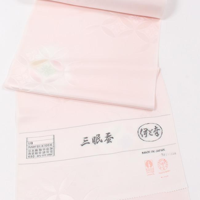 【伊と幸】特選長襦袢地 三眠蚕 正絹 反物 礼装用 フォーマル向き 「七宝文」 薄ピンク色