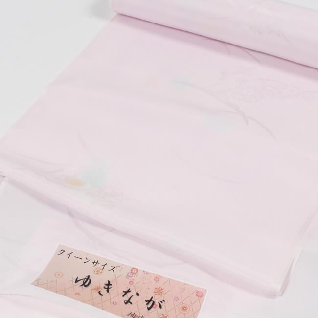 【クイーンサイズ】長襦袢地 裄長(ゆきなが) 正絹 反物 礼装用 フォーマル向き 「露芝花文」 薄ピンク色 1尺5分