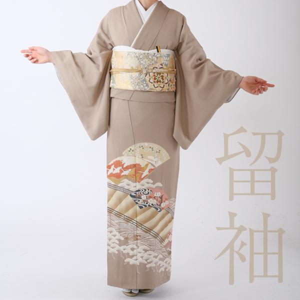 40代~60代の方におすすめの柄 レンタル色留袖 着物レンタル 結婚式 貸衣装 日本全国 送料無料 色留袖レンタル18点フルセット 松波に扇 正絹 訪問着 25%OFF 留袖 足袋プレゼント 女性和服 とめそで 本物