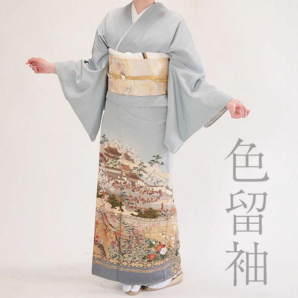 レンタル色留袖 着物レンタル 結婚式 大好評です 貸衣装 日本全国 送料無料 色留袖レンタル18点フルセット とめそで 足袋プレゼント 正絹 留袖 訪問着 屏風絵図 ランキングTOP5 女性和服