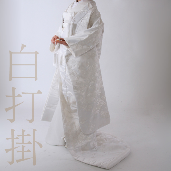結婚式 往復送料無料 最安値挑戦 贈与 貸衣装 日本全国 送料無料 白打掛レンタル18点フルセット 宝づくし紋 足袋プレゼント 打掛 花嫁衣裳 うちかけ 女性和服 和装 打掛レンタル 着物レンタル