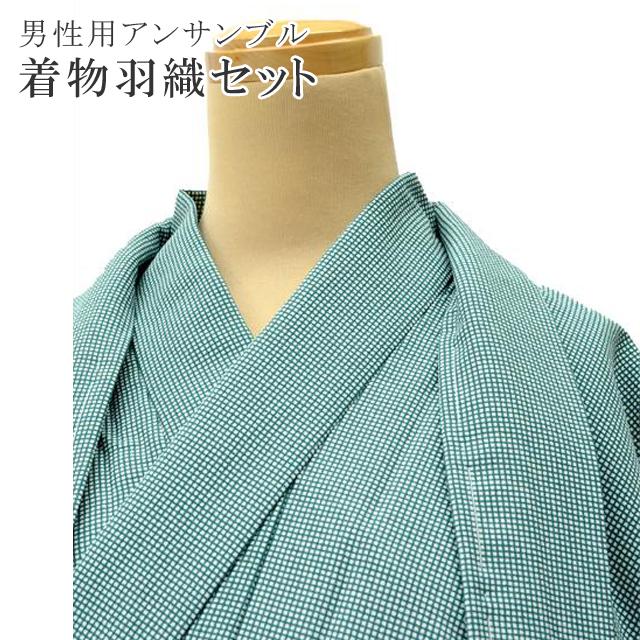 【全品10】男性 着物 羽織 アンサンブル 洗える 緑 格子柄 Mサイズ spo2752-koa140