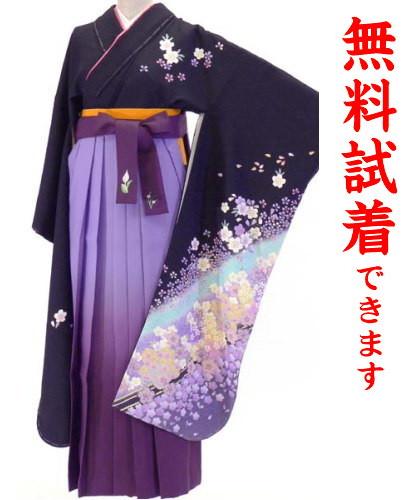 fb6fd2b1208f7 レンタル 袴 レンタル M−051番 色留袖 フルセットレンタル·往復 ...