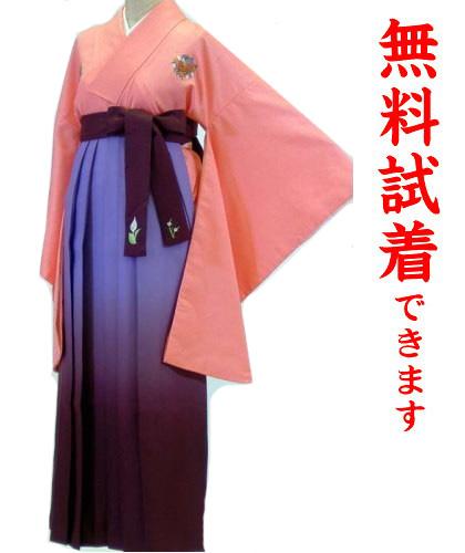 【レンタル】袴 色無地・ピンク 19点フルセットレンタル・往復送料無料・下見可能・髪飾り付き・女性