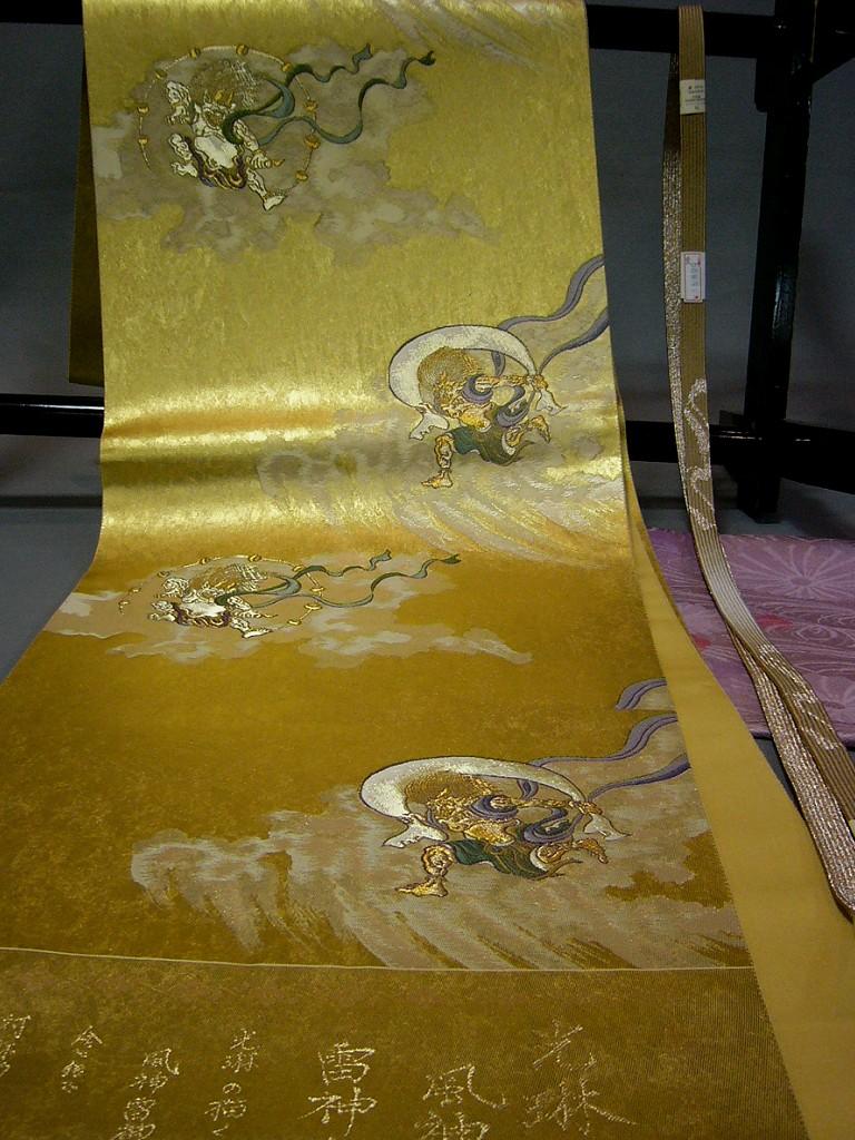 【送料無料】10万円福袋 正絹龍神雷神袋帯・帯締・帯揚3点セット