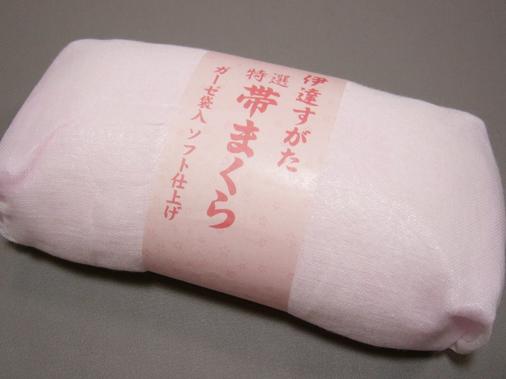 帯枕 春の新作続々 帯まくら ガーゼ袋入 ソフト仕上げ 2020新作 着付け きもの 枕 ねこ 和装物 着物