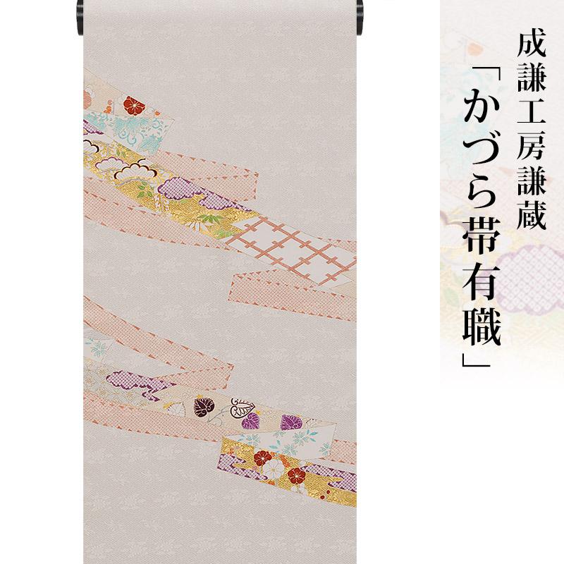 50d335fa8 On kimono under Chengdu Ken Studio Ken with warehouse under