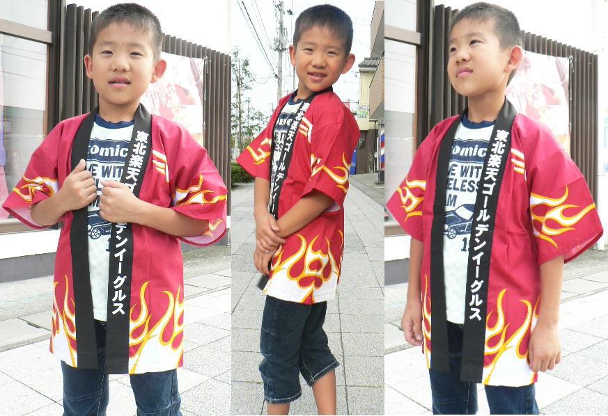 In the children's TOHOKU RAKUTEN Golden Eagles control heaven Rakuten  kimono5298 limited Rakuten baseball team certified item everyone trying to  cheer